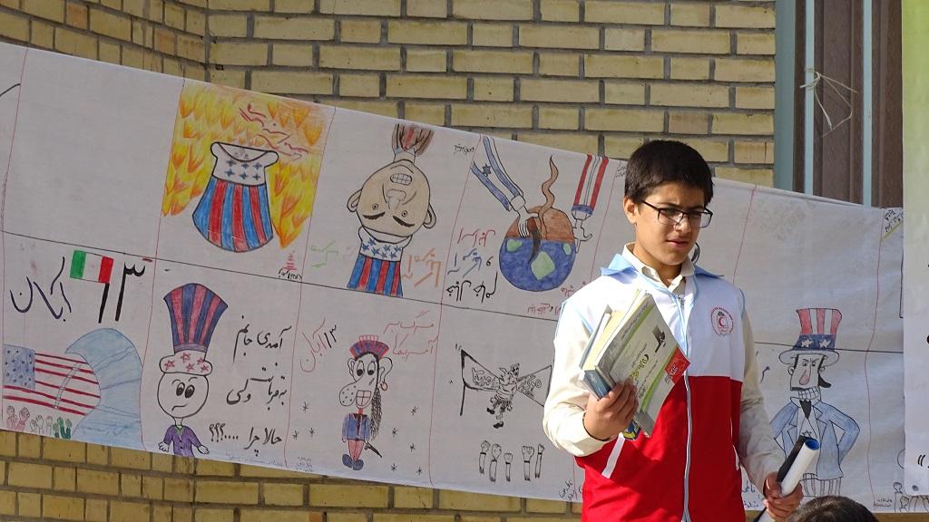 DSC04654 گزارش تصویری از راهپیمایی روز دانش آموز در فراشبند