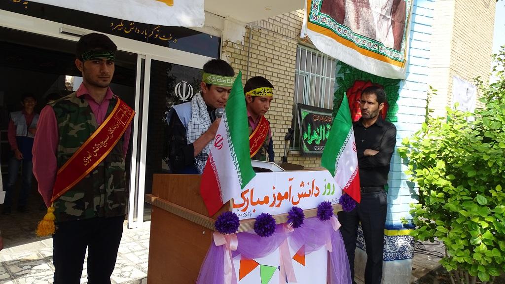 DSC04663 گزارش تصویری از راهپیمایی روز دانش آموز در فراشبند