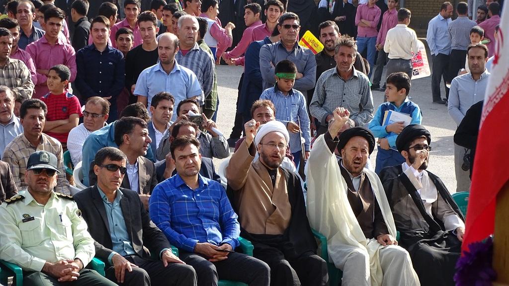 DSC04664 گزارش تصویری از راهپیمایی روز دانش آموز در فراشبند