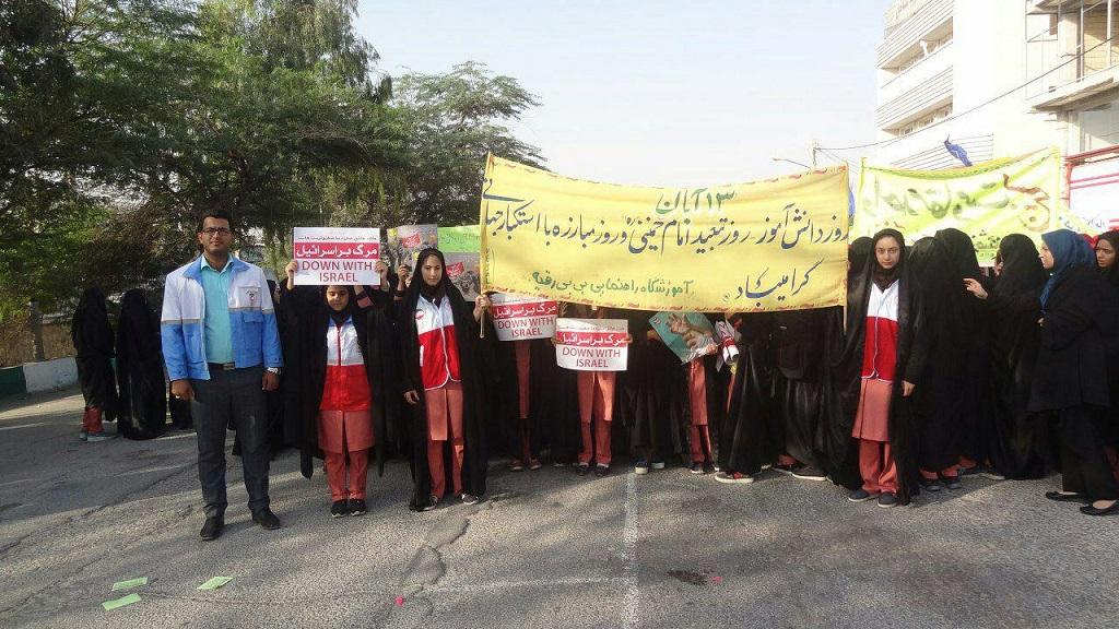 photo_2017-11-04_23-06-15 گزارش تصویری از راهپیمایی روز دانش آموز در فراشبند