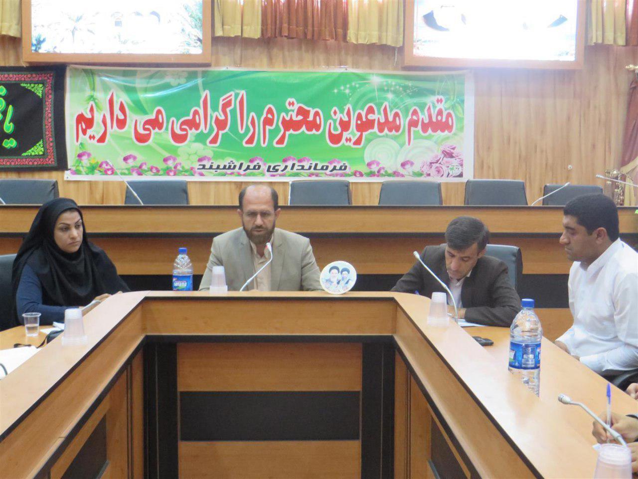 photo_2017-11-05_00-36-05 اعطای تسهیلات 4 درصد در قالب مشاغل خانگی در شهرستان فراشبند