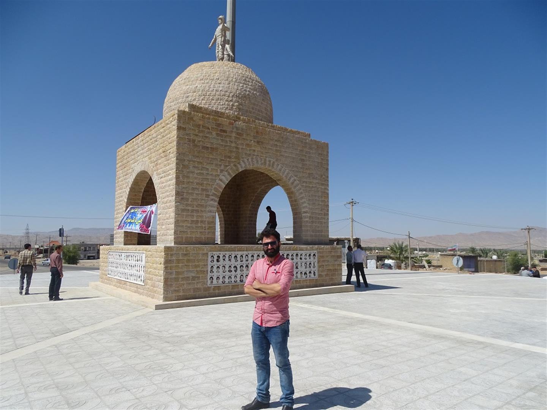 a 33 Large - معرفی شهرستان فراشبند
