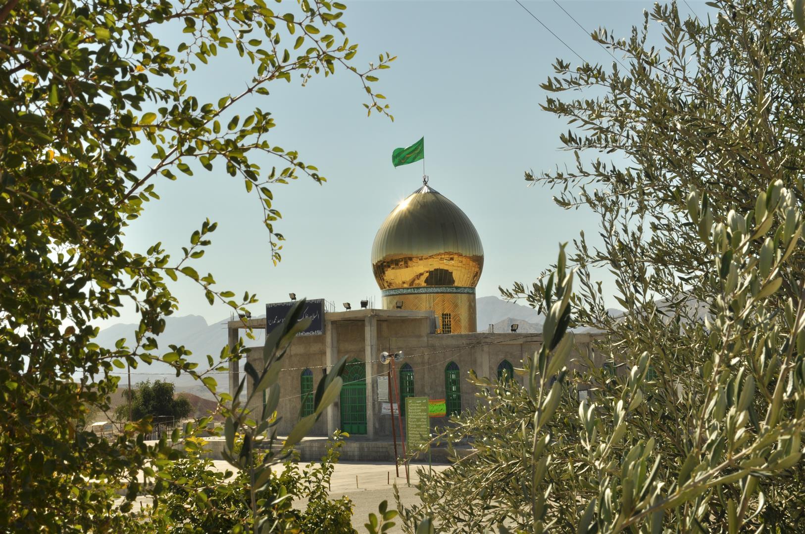 a 9 Large - معرفی شهرستان فراشبند