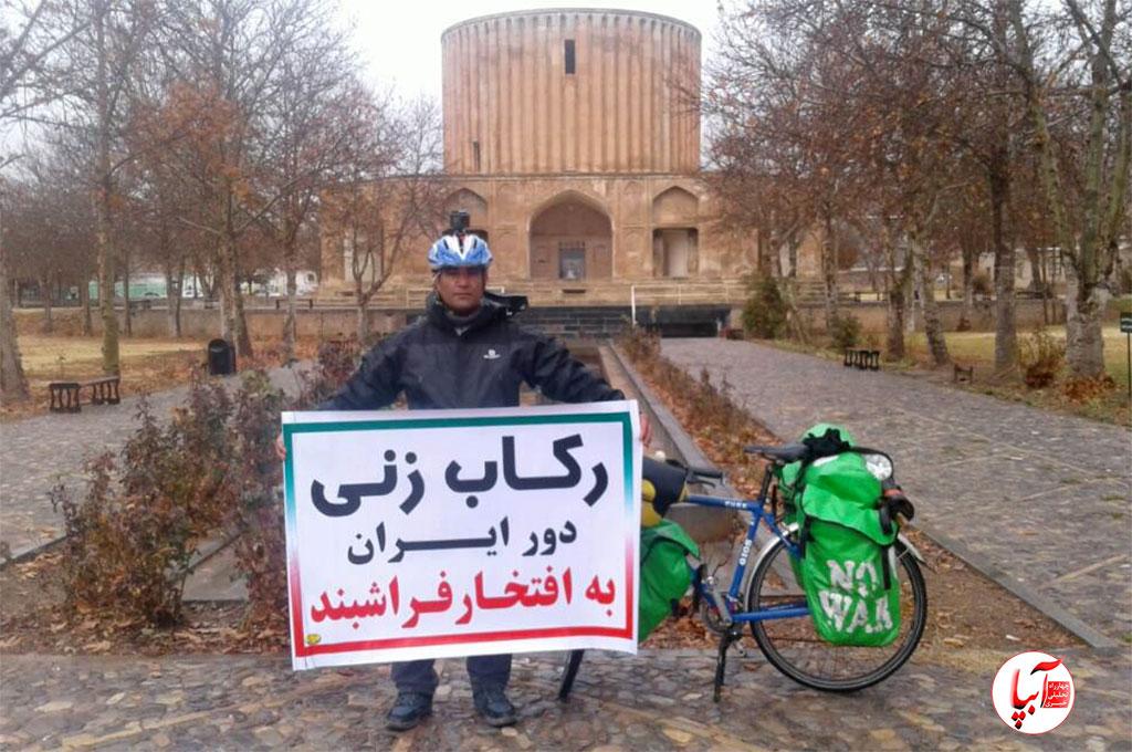 رکاب زنی دور ایران