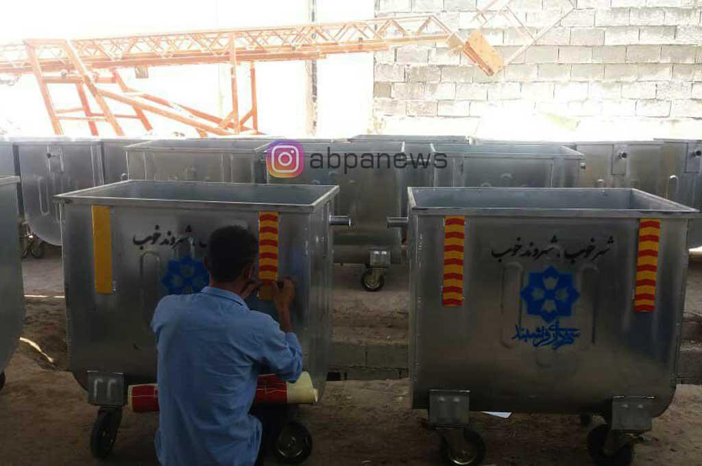 خرید ۲۵عدد سطل زباله مکانیزه جهت استفاده در سطح شهر