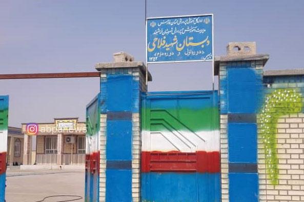 گلایه های اهالی دولت آباد دژگاه از آموزش و پرورش فراشبند / کلاس ششمی که با گذشت یکماه معلم ندارد